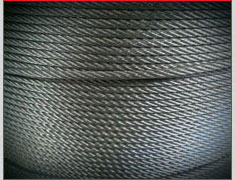 Cablemasters - Steel Wire Rope and Stainless Steel Cable Manufacturer